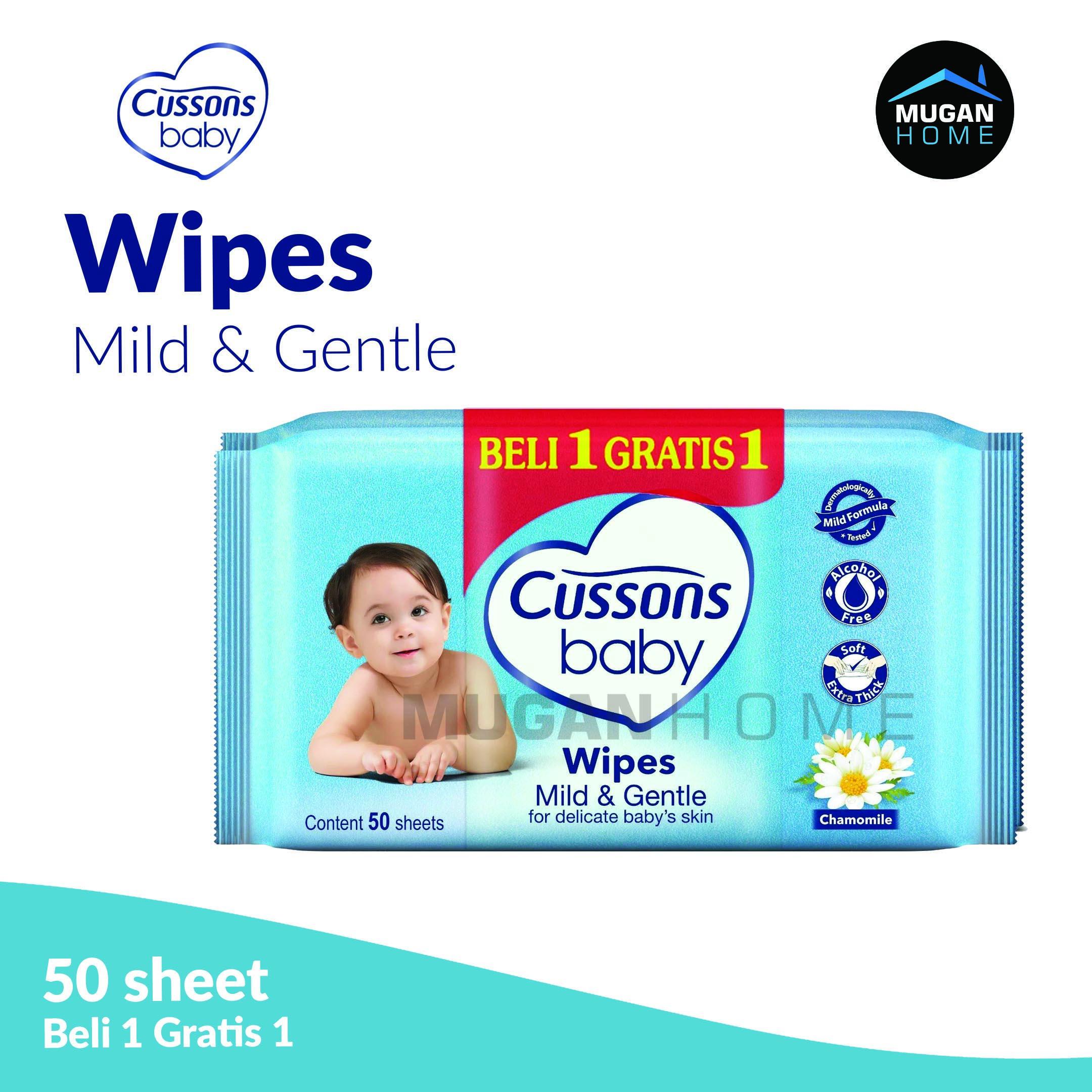 CUSSONS BABY WIPES 50SHEETS MILD & GENTLE BUY 1 GET 1