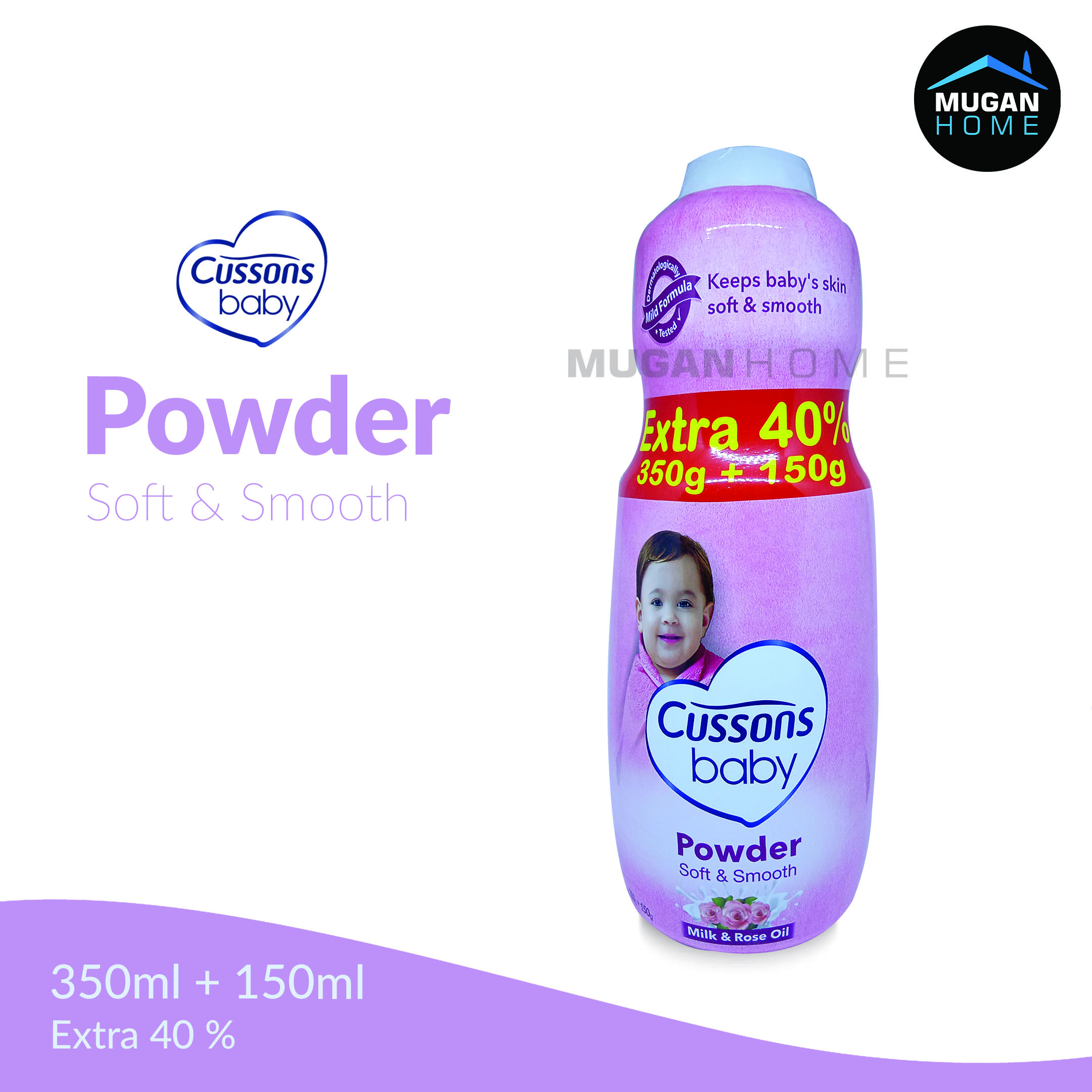 CUSSONS BABY POWDER 350GR SOFT & SMOOTH EXTRA 40% 150GR