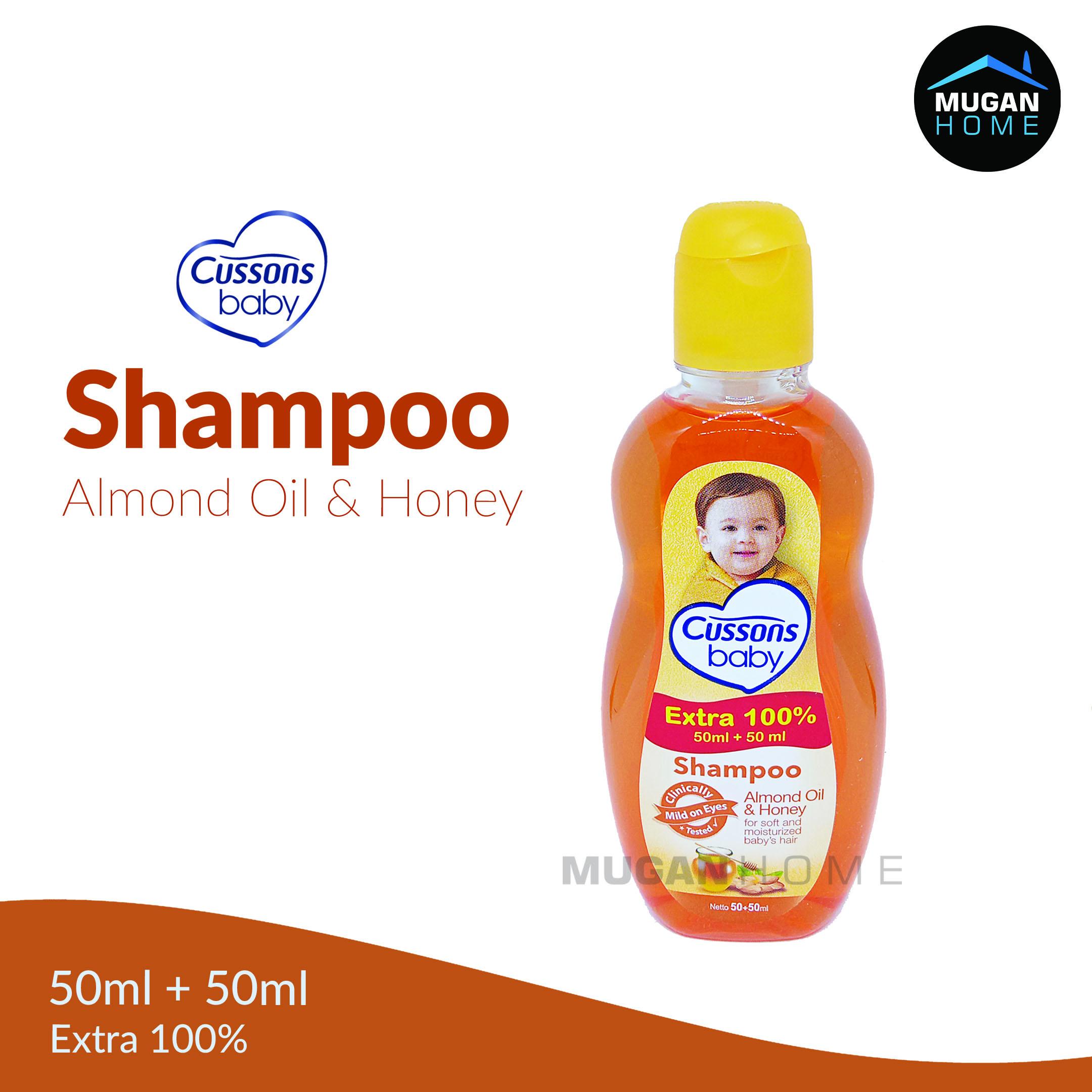 CUSSONS BABY SHAMPOO 50ML ALMOND OIL & HONEY EXTRA 100% 50ML