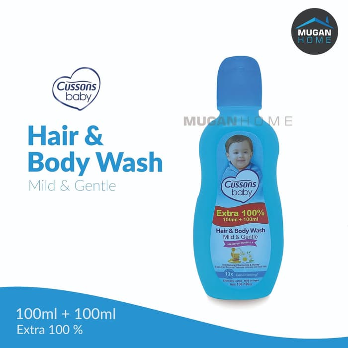 CUSSONS BABY HAIR & BODY WASH 100ML MILD & GENTLE EXTRA 100% 100ML