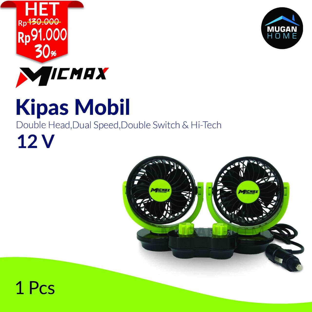 MICMAX DOUBLE HEAD VEHICLE FAN 12V 2 SWITCH 2 SPEED MX-D812