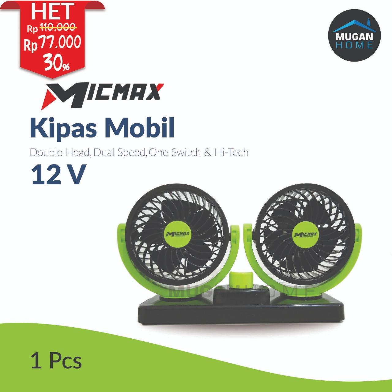 MICMAX DOUBLE HEAD VEHICLE FAN 12V 1 SWITCH 2 SPEED MX-D712