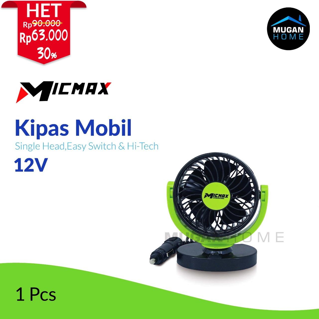 MICMAX SINGLE HEAD VEHICLE FAN 12V MX-S612